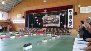 竹田中学校入学式