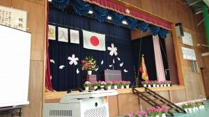 竹田市支援学校入学式