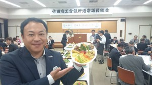 竹田シェフズミーティング美味しい料理