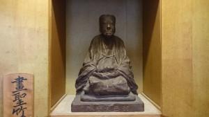 田能村竹田生誕240年の祝い