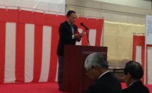 大分県乾椎茸品評会の表彰式3