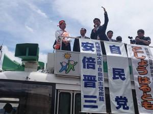 都野の県道改良の要望伺いと選挙の応援に000