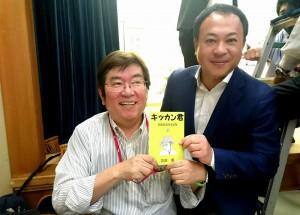 OBSラジオなどでご活躍の吉田寛さんの特別講演。001