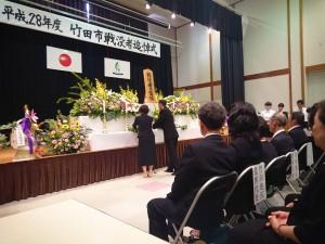 戦没者に追悼の誠を捧げ、遺族の苦しみに心を寄せて、恒久平和を誓いました001