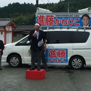 大野川上流開発事務所の加藤所長と、菅生地域の農業について話し合い。002