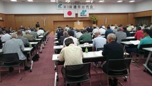 稲田会長の越前織の必勝ハチマキ002