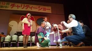 竹田市の歳末助け合いチャリティーショー 土居昌弘