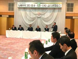 熊本・大分・宮崎に関わる道路整備の会議
