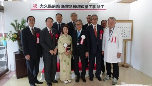 自由民主党 大分県議会 議員 土居昌弘  久住は都野の大久保病院がER棟を完成