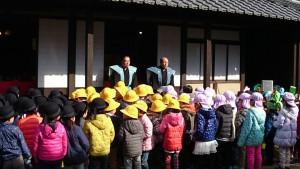 岡藩城下町ひなまつり