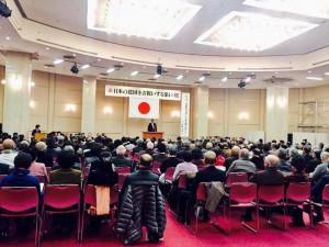 「日本の建国をお祝いする集い」での万歳三唱