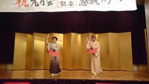 舞踊 中山流の光月会20周年記念祝賀会