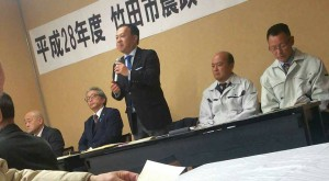 竹田市農政TOP懇談会