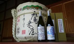 大分県立農業大学校 創立50周年記念酒「吟のさと 純米吟醸」