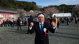 竹田市長選 首藤勝次市長候補 応援 大分県議会議員 土居昌弘