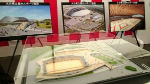 県立総合体育館