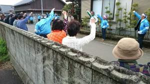 竹田市 市長選挙 首藤勝次候補 応援 土居昌弘 02