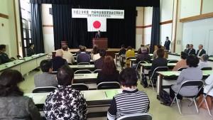 竹田市自衛隊家族会総会