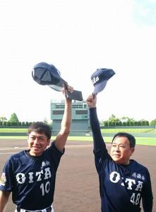 九州各県議会野球大会01