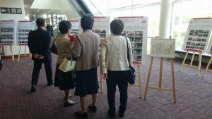 日本文理大学創立50周年記念式典04