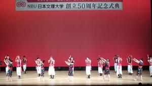 日本文理大学創立50周年記念式典02