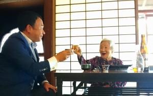 竹田地区老人クラブ連合会