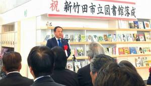 新しい竹田市立図書館2