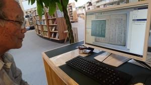 新しい竹田市立図書館4