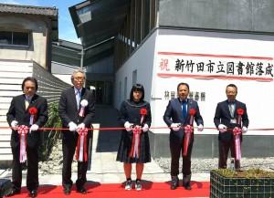 新しい竹田市立図書館
