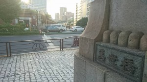 廣瀬武夫の像があった萬世橋たもとの「肉の万世」