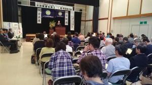 本日は、竹田断酒会創立15周年記念大会