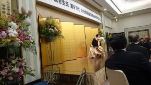 御手洗吉生 大分県議会副議長就任 祝賀会2