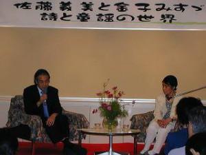 佐藤義美先生と、竹田市民とをつなぐお仕事をされた稗田先生3