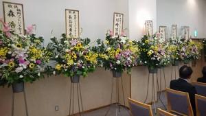 内川聖一選手の竹田のお祖父ちゃんの葬儀 大分県議会議員土居昌弘 2