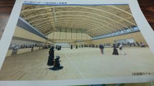 県立屋内スポーツ施設05
