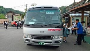 台風18号の被害でJR豊肥本線が不通 代行バスが運行02