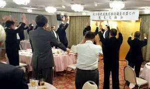 武道協議会理事会02