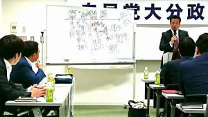 今回の講師は宇都隆史参議と進藤金日子参議