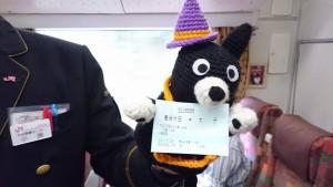熊本地震復興キャンペーン あそボーイ! 乗車券 切符 大分県議会議員 土居昌弘