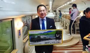 熊本地震復興キャンペーン あそボーイ! 大分県議会議員 土居昌弘
