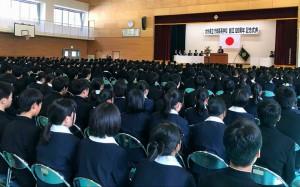 大分県立 竹田高等学校 創立120周年記念 祝賀会 大分県議会議員土居昌弘 02