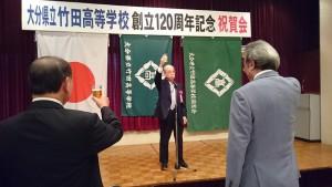大分県立 竹田高等学校 創立120周年記念 祝賀会 大分県議会議員土居昌弘 04