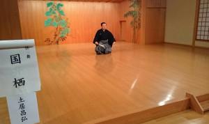たけた竹灯籠 竹楽がスタート3 大分県議会議員 土居昌弘