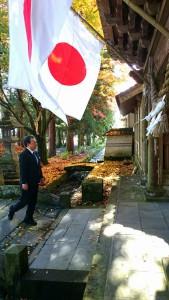 城原神社で新嘗(にいなめ)の祭り 大分県議会議員 土居昌弘