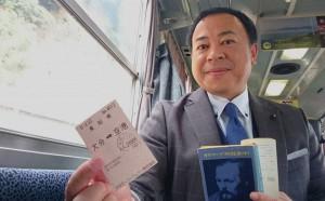 本日は国東で会合と懇親会があるため、汽車とバスで小旅行 大分県議議員 土居昌弘