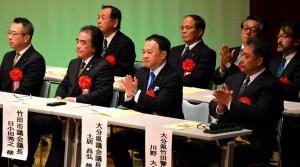 竹田市成人式4 大分県議会議員 土居昌弘