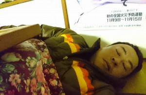 消防団年末夜警2日目は宿直当番 大分県議会議員 土居昌弘