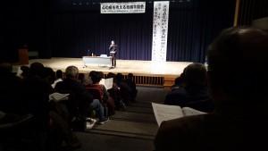 清川 神楽会館で午後1時開催の「心の病を考える地域学習会」に 大分県議会議員 土居昌弘
