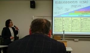 大分大学大学院経済学研究科セミナーの講師渡邊教授 大分県議会議員 土居昌弘