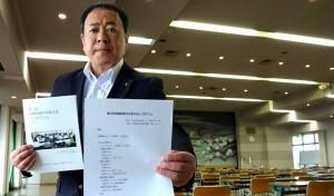 第2回相模原事件を考えるシンポジウム 大分県議会議員 土居昌弘